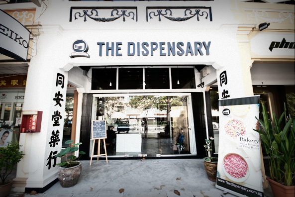 blogDSC 3968 001 The Dispensary