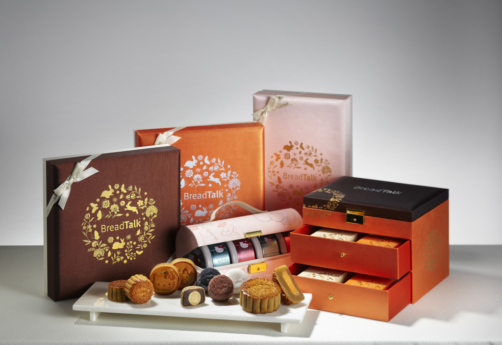 BreadTalk 2014 mooncakes  - Prestige, Royal and Joyous boxes